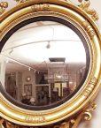Regency convex mirror2