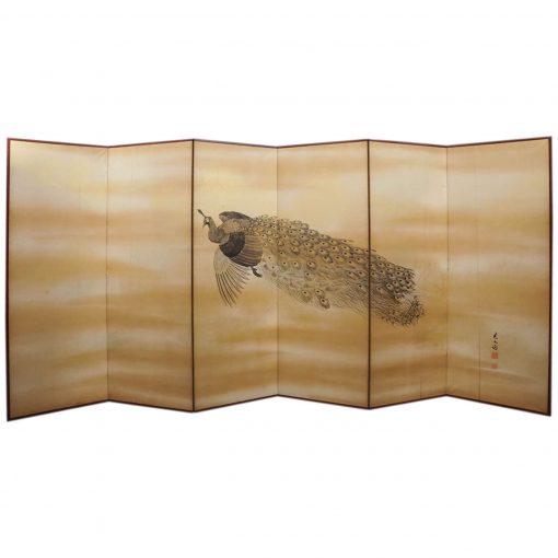 Japanese peafowl