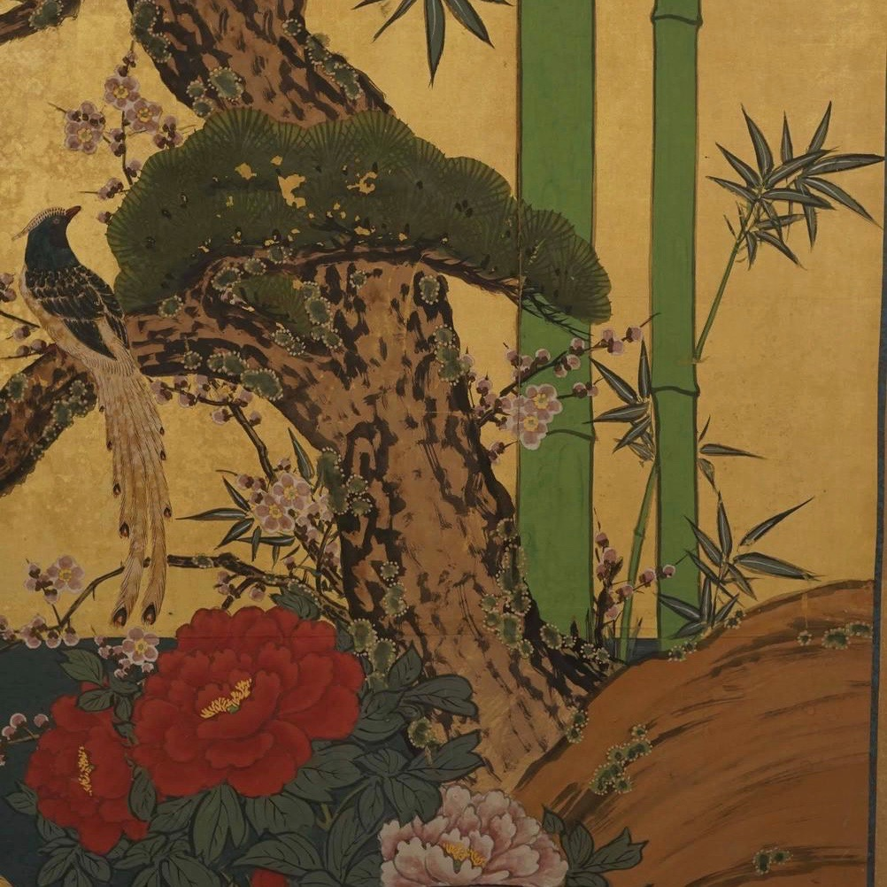 showa period screen1