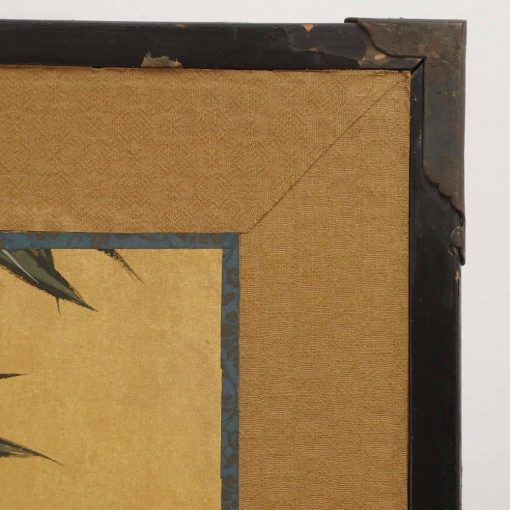 showa period screen3