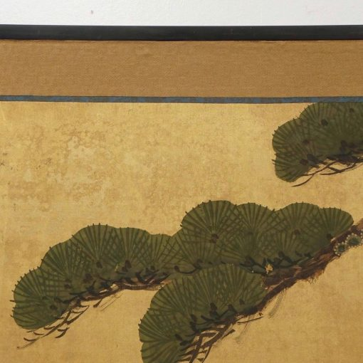 showa period screen7