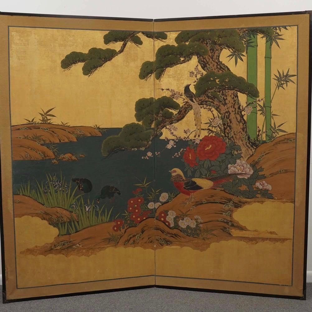 showa period screen8