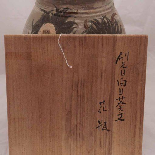 Japanese Pottery4