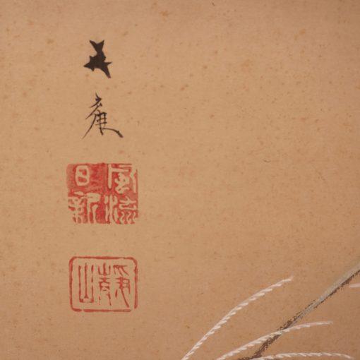 Meiji Japanese screen4