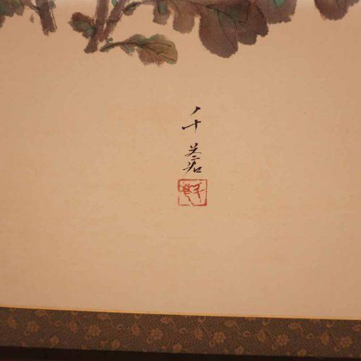Flower taisho byobu2