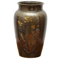 mixed metal vase