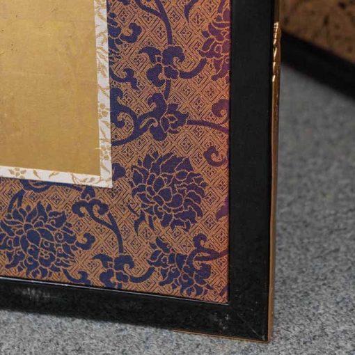 bottom corner detail