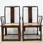 Chinese hardwood chairs7